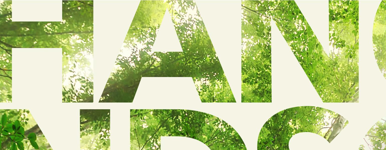 Avoca Life Sciences branding